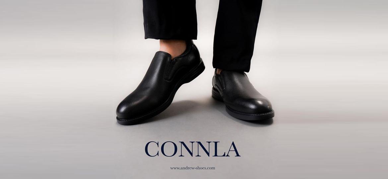 Conla-Highlight